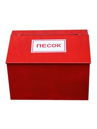 Ящик для песка 0,3 куб.м